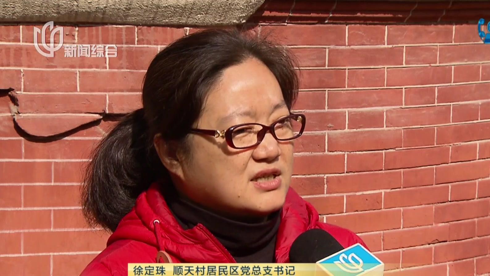"""新闻透视:江阴街区的微更新""""魔术"""""""