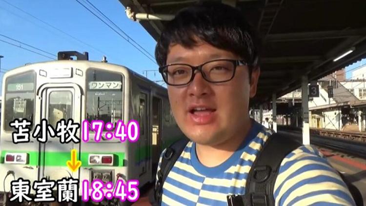 """""""网红""""博主周游日本 然而旅费竟是一路偷来的"""