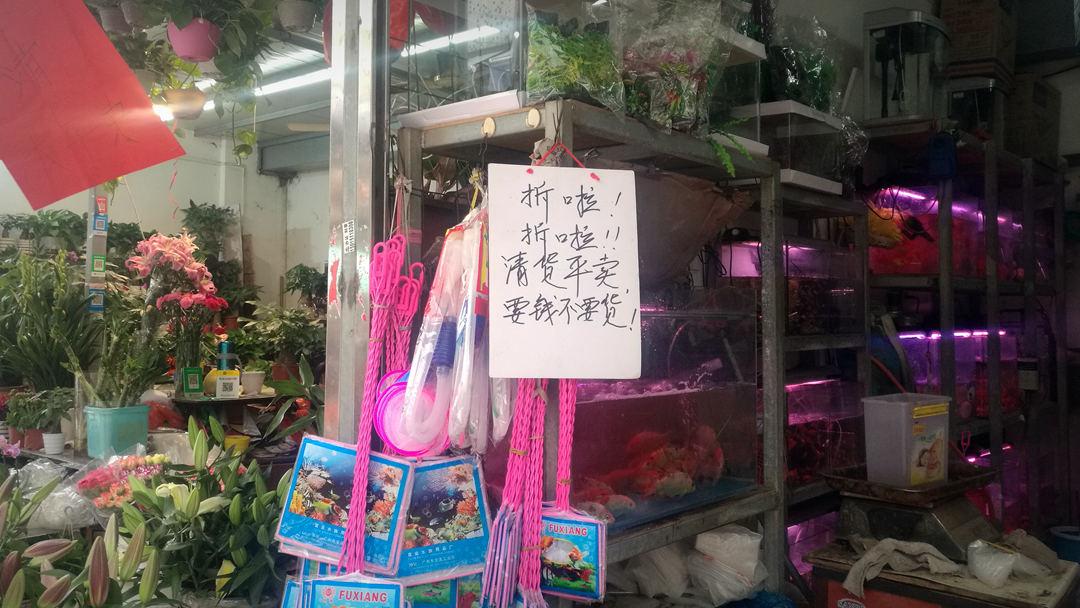 """纪委介入  广州员村""""最牛""""商铺违建即将拆除"""