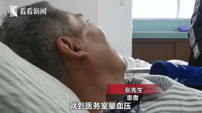 视频|听个笑话血压飙到260 体内这个炸弹很危