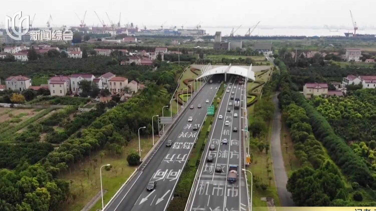 上海:进隧道不开车灯罚200  长江隧道电子警察明起抓拍