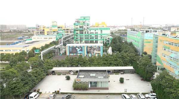 巴斯夫在上海浦东的科技创新园