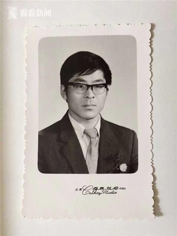 郑大庆1985年在山东石油大学做助教