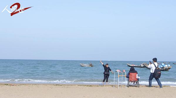骨肿瘤患者王思蓉一家去厦门鼓浪屿看海