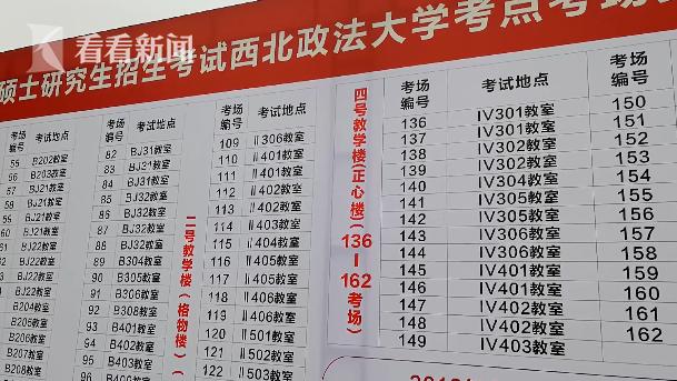 傲游截图20181223221908.png