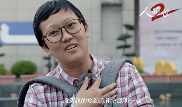 闫宏微 大学教师 乳腺癌晚期患者