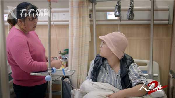 片中王思蓉的母亲告诉她可能要截肢