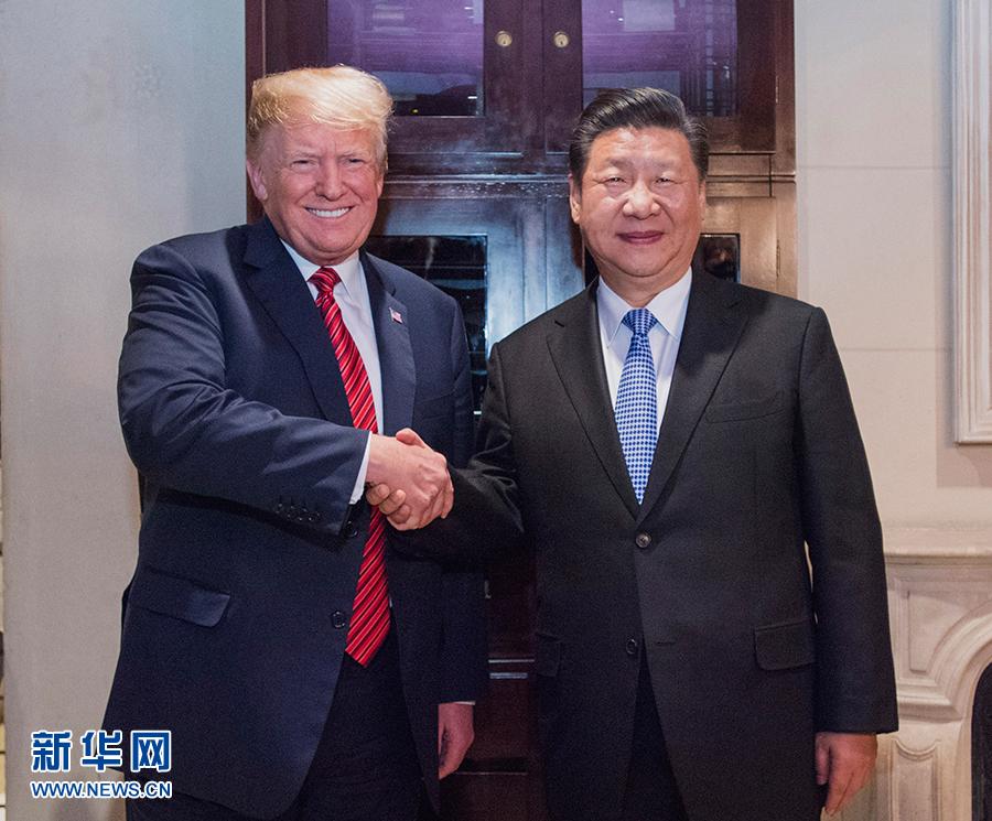 国家主席习近平应邀同美国总统特朗普举行会晤