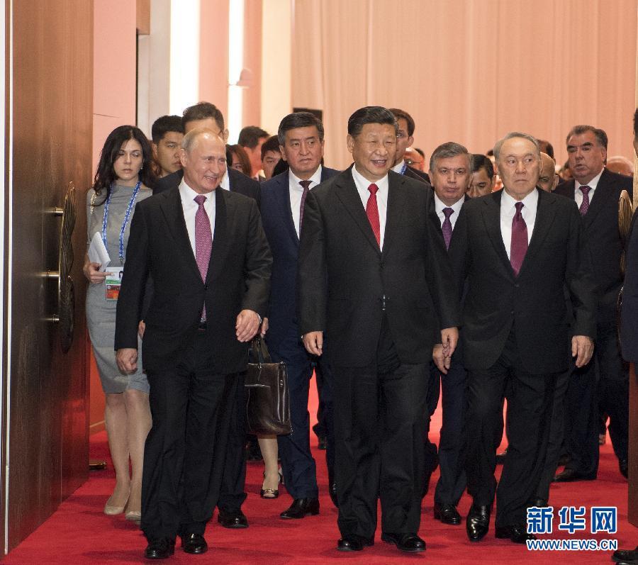 6月9日习近平主席欢迎出席上海合作组织青岛峰会的外方领导人