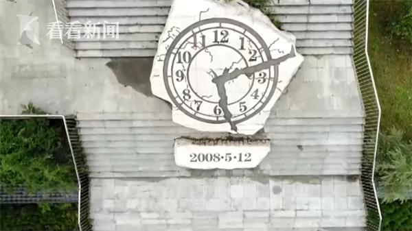 汶川地震10周年