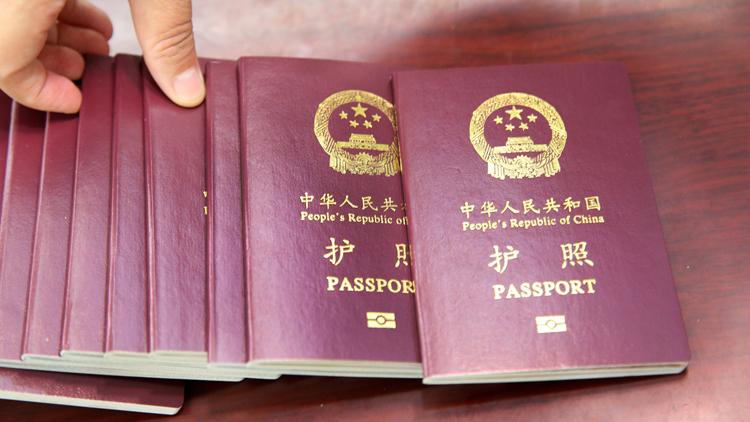 因私普通护照收费标准降低40元