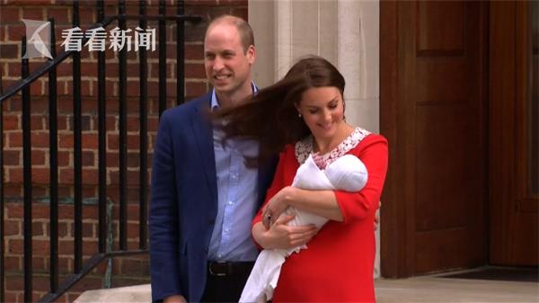 英国威廉王子三胎出生