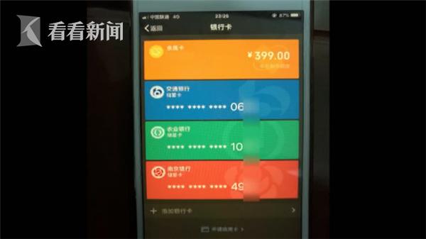 视频|汉子偷偷转走游戏源码女友微信零钱 不料短信提示露了馅
