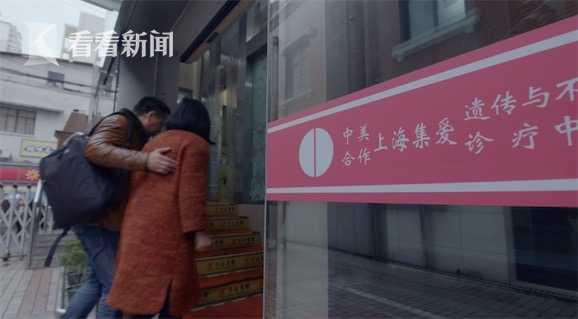 上海市红房子妇产科医院集爱中心