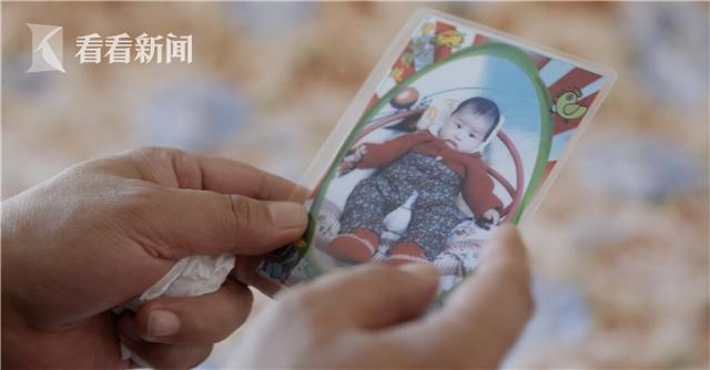 应贤梅的儿子刘杰年幼时的照片