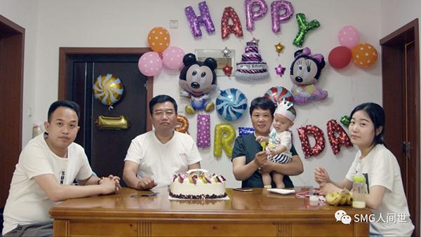 申杰、申杰妹妹、申杰父母给吴莹之子过一周岁生日
