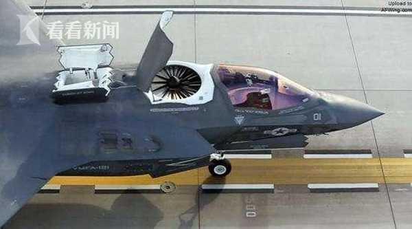 F-35B机头升力风扇部位