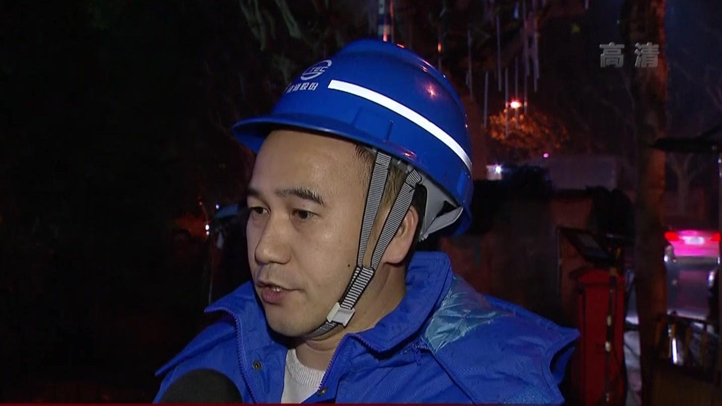 """上海:消除""""高危高龄""""供水管网隐患  今年中心城区计划更换300公里"""