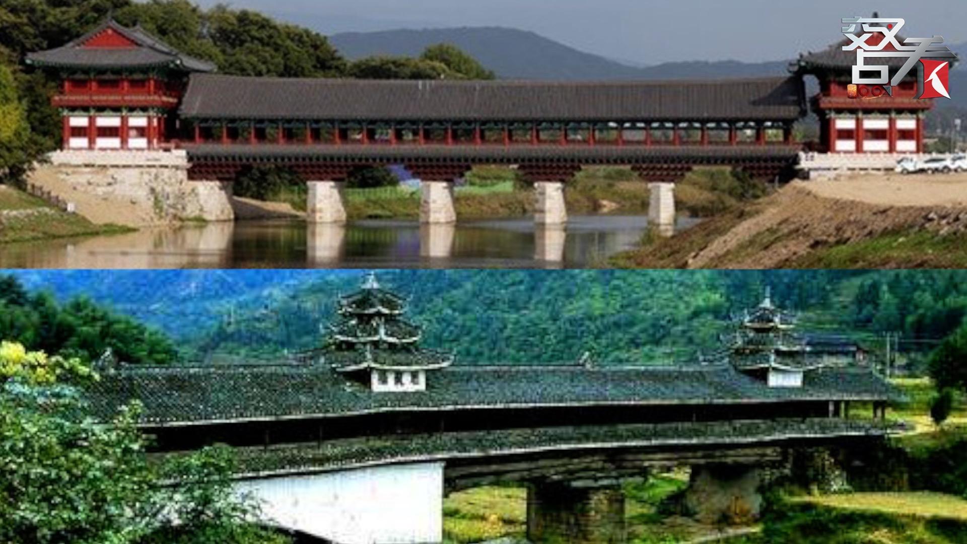 韩国花3亿人民币复原千年古桥 却是抄袭中国?