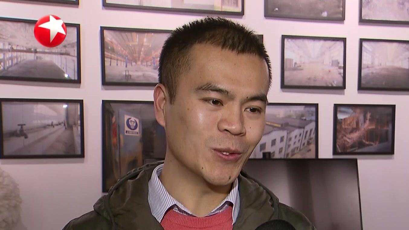 上海:长阳创谷开展人工智能项目路演