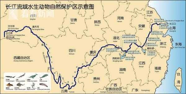 长江流域水生动物自然保护区示意图