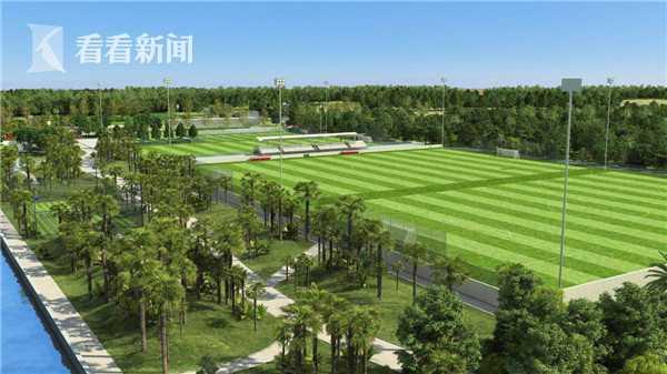 浦江郊野公园将建足球公园 满足上港青训