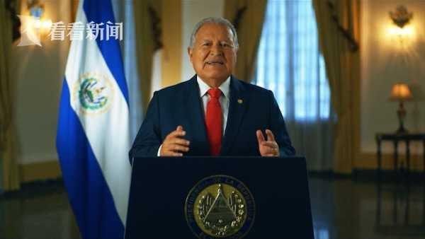 萨尔瓦多.jpg