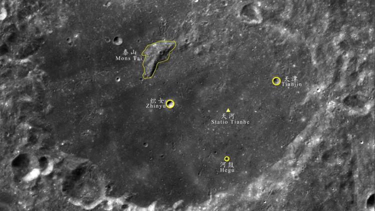 嫦娥四号着陆点命名为天河基地