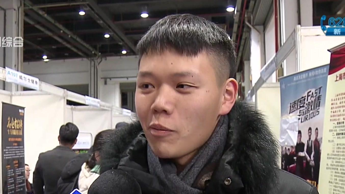 """新闻透视:""""十万火急""""等你来"""