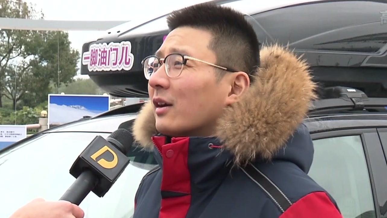 上海:东方明珠前出现沪C牌照车辆