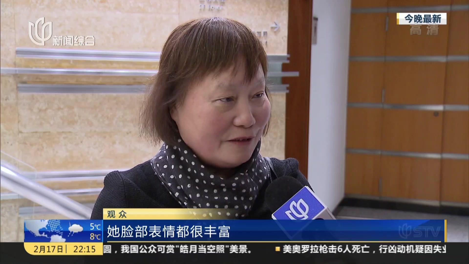 中国首部4K全景声歌剧电影亮相申城