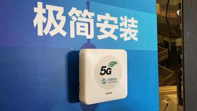 沪启动5G火车站建设 外环内室外5G网络将全覆盖