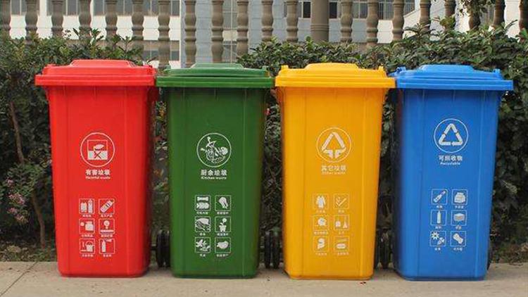 《上海市生活垃圾管理条例》诞生  你准备好了吗