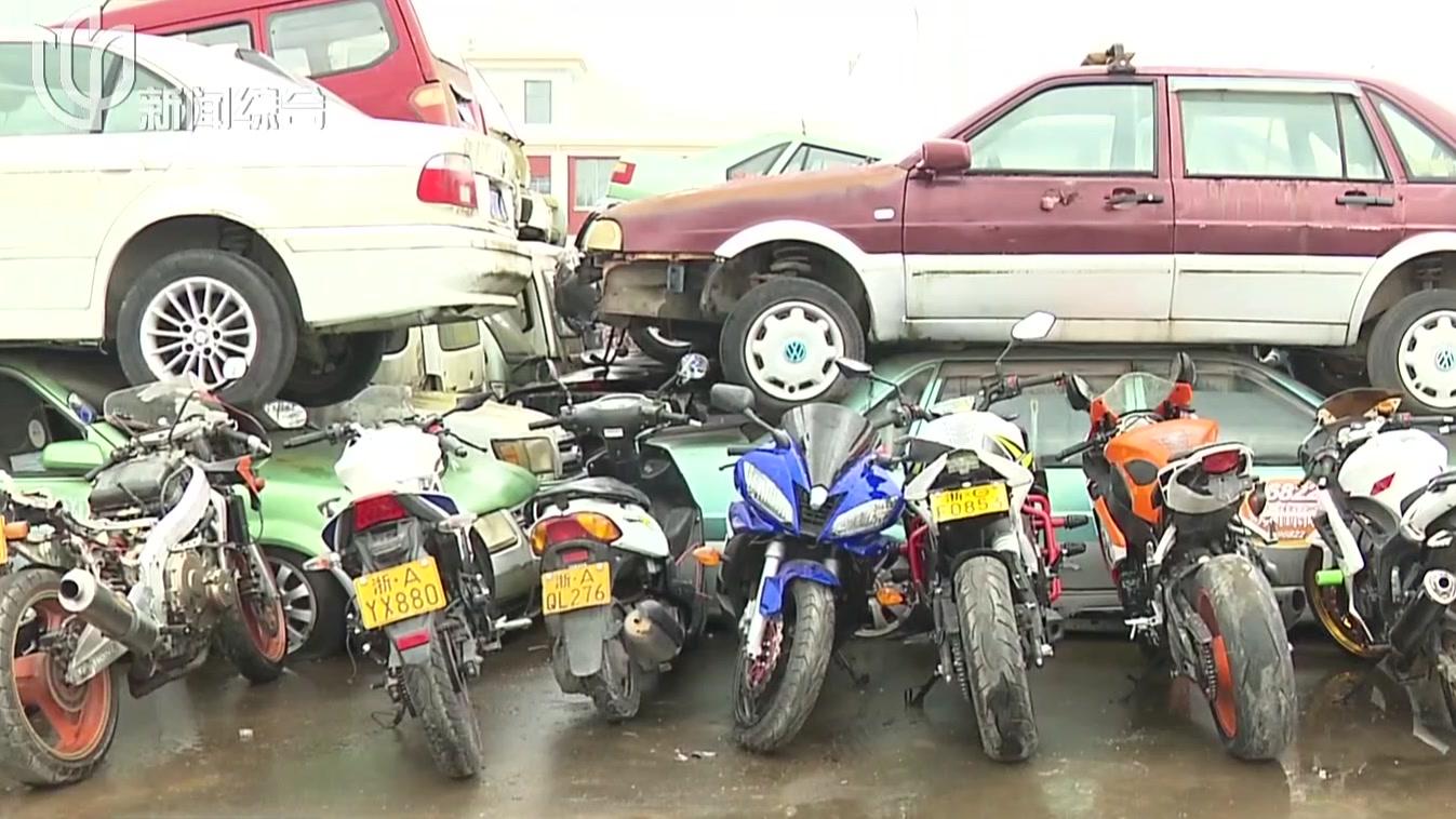交警查获问题摩托车  摩托车上路有讲究