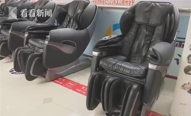 按摩椅5.png