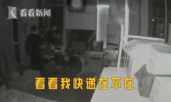 视频|三小偷凌晨连撬四家店 折腾半天竟为两只新锦福5888下载