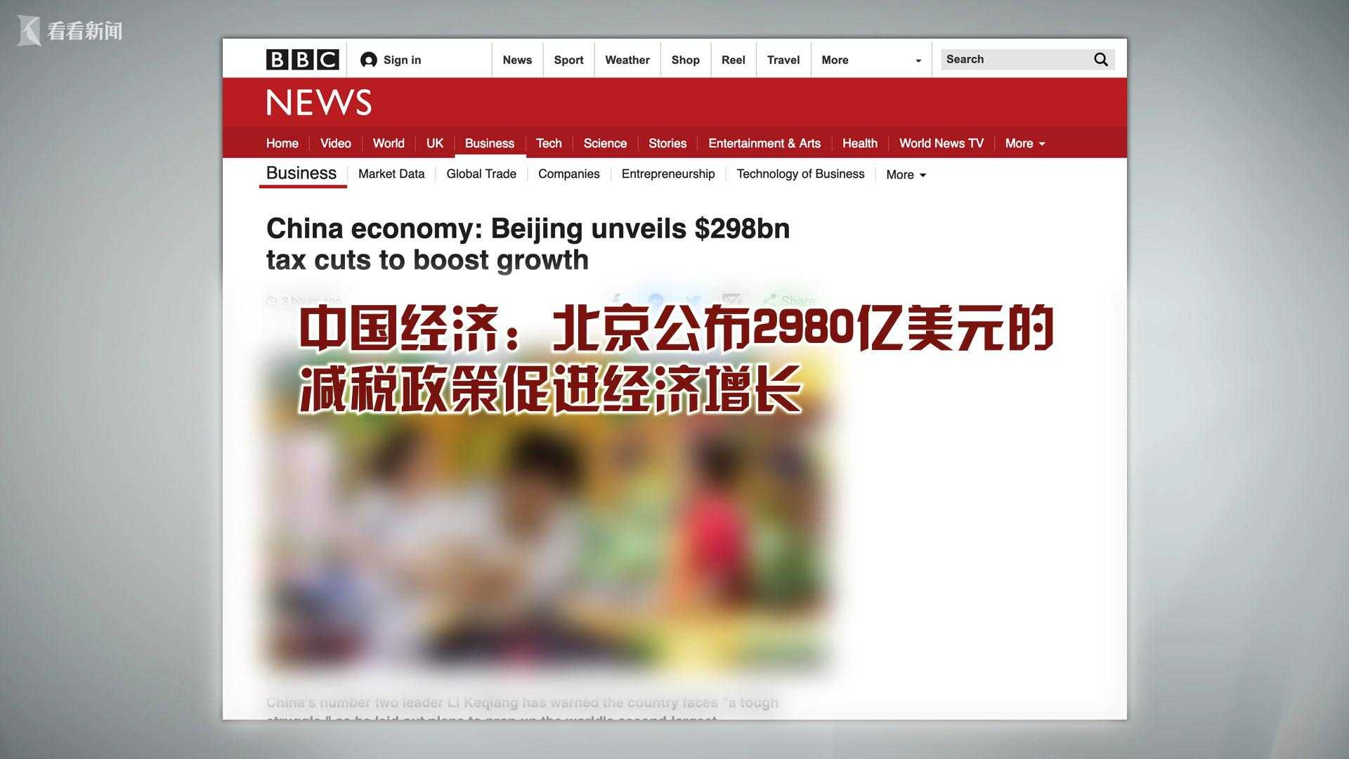 BBC.mov.Copy.01.Sub.jpg