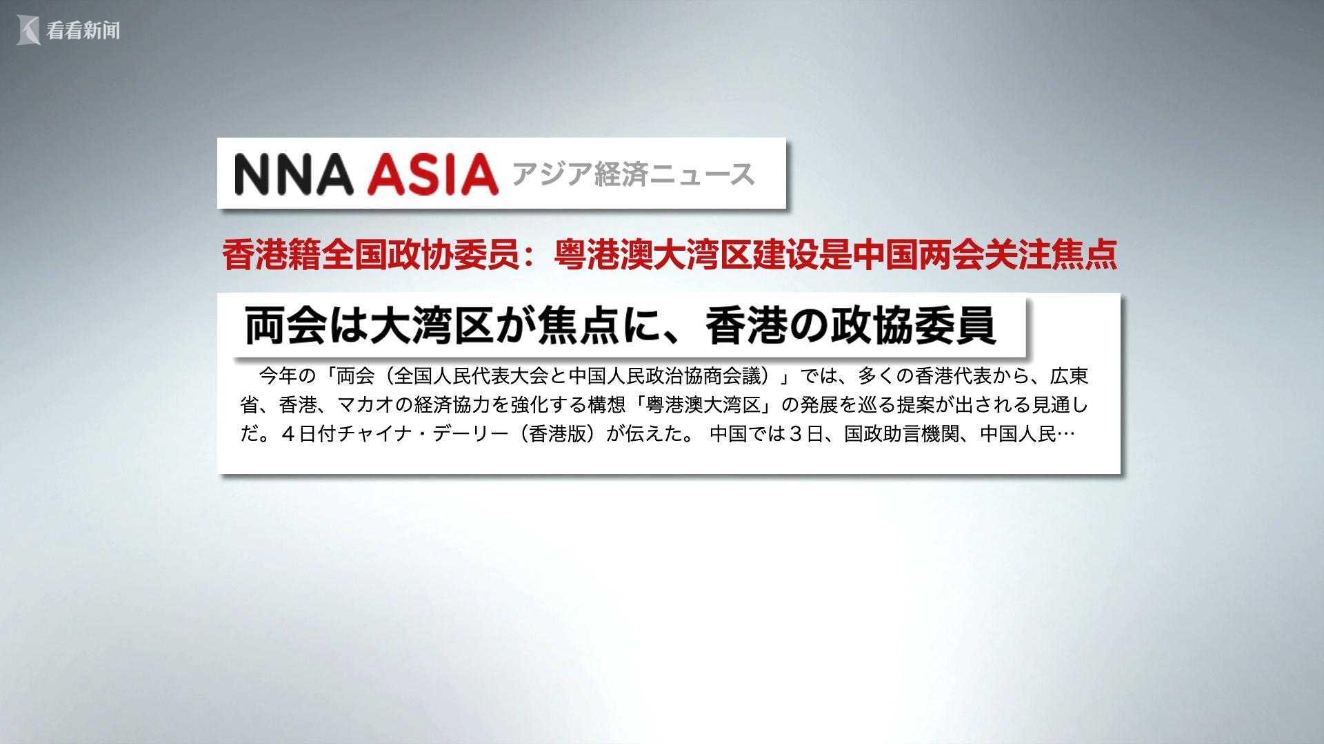 亚洲经济新闻N.jpg