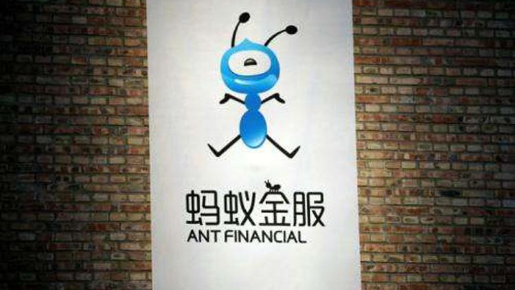 独家|蚂蚁金服:密切关注科创板