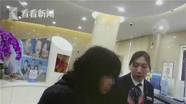 视频|女子遭遇电信诈骗中国期刊网 多亏自己忘了密码才躲过一劫