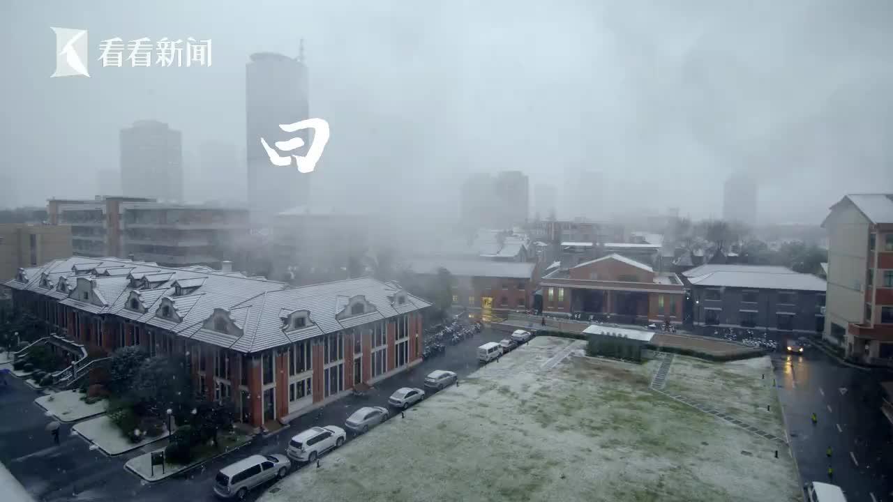 《人间世2》⑩:暴风雪