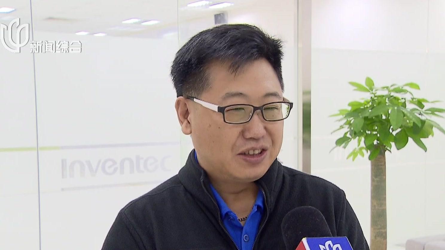 上海:首批获准转型海关特殊监管区域今天揭牌