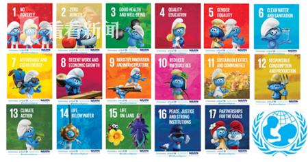 联合国17个可持续发展目标_副本.png