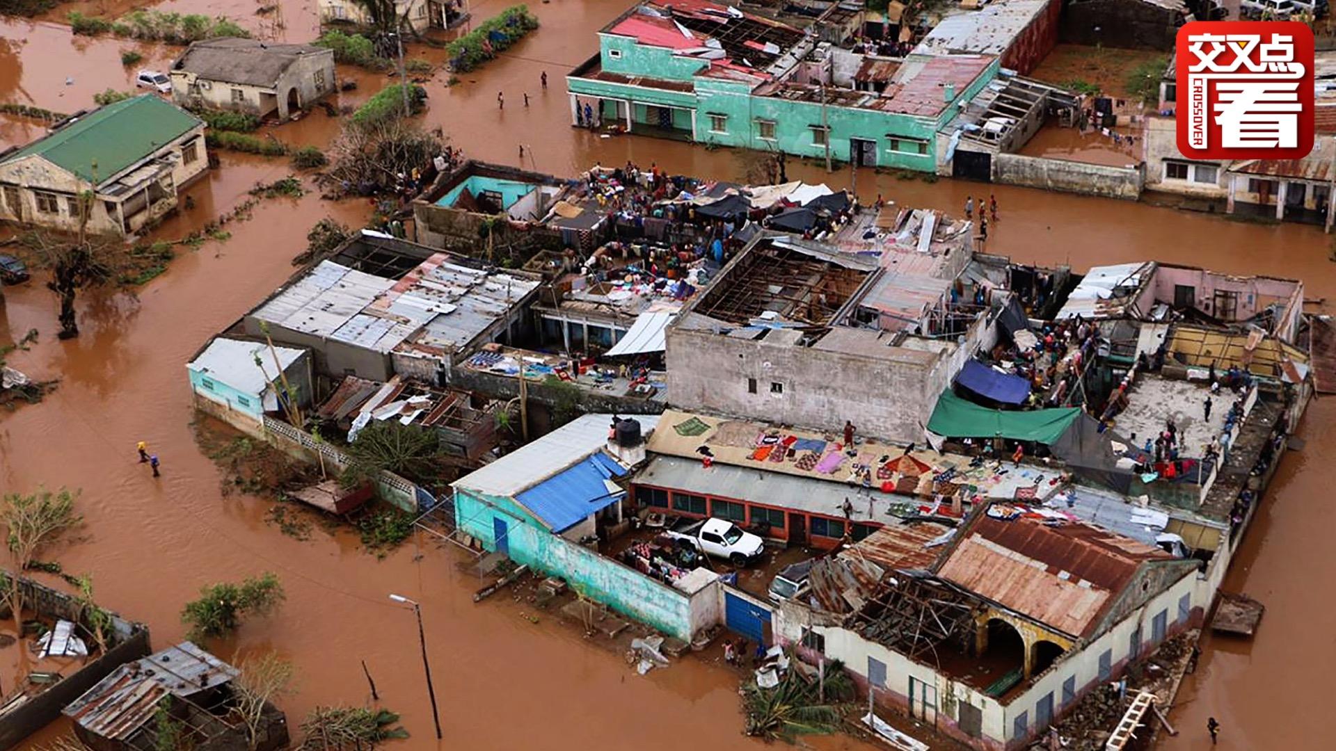 强热带气旋席卷莫桑比克 整个国家被泡在了水里