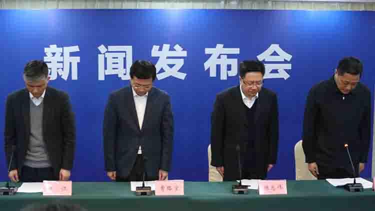 江苏盐城化工厂爆炸事故首次新闻发布会