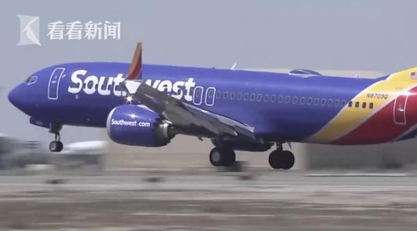 视频|又一架波音737MAX飞机出事 起飞到迫降仅11分钟