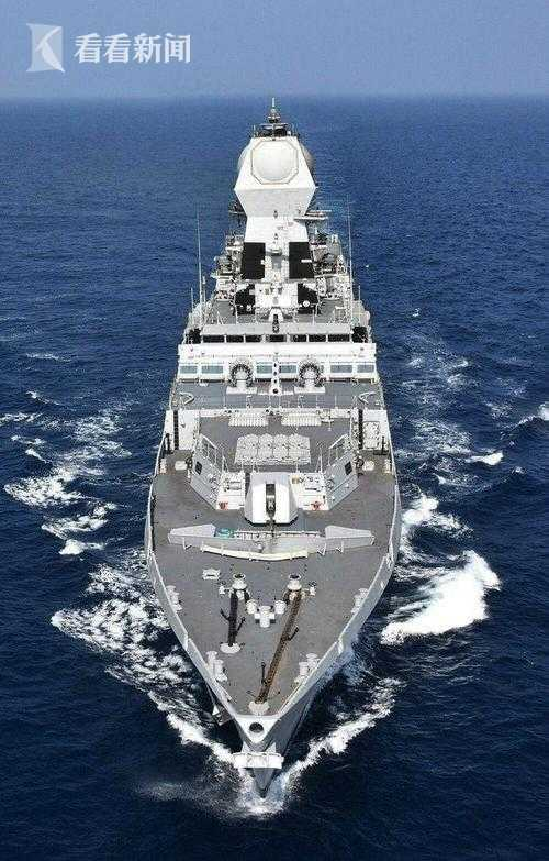 """印度""""加尔各答""""级驱逐舰"""