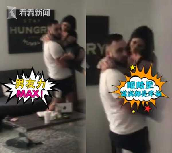 视频|情侣吵架女友撂狠话 他一个超MAN公主抱救回恋情