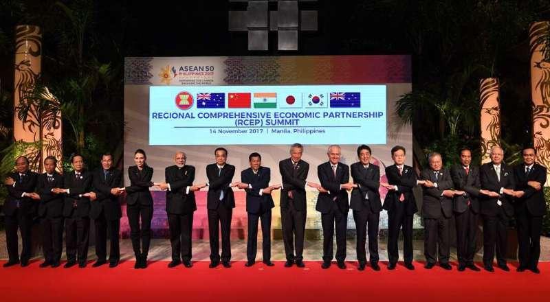 RCEP领导人首次会议