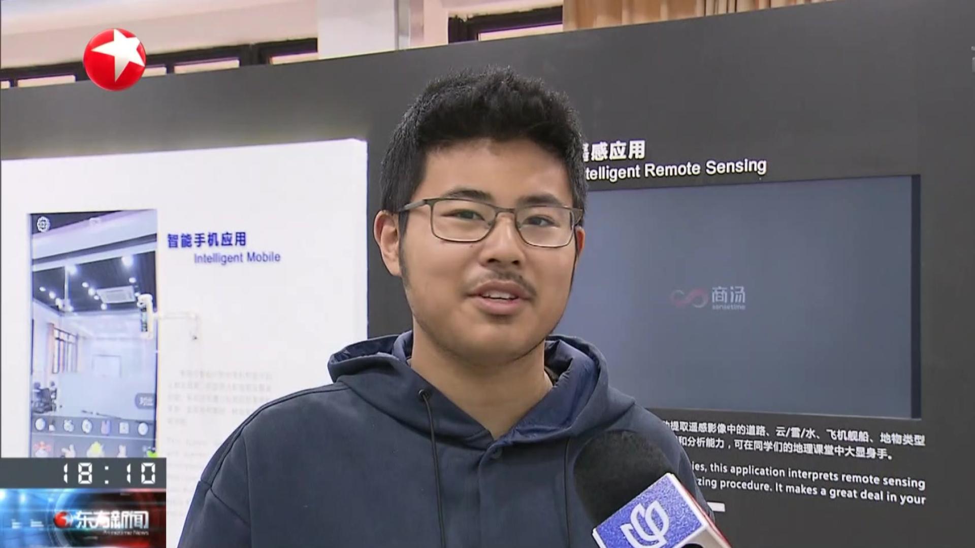 上海:深入拓展应用场景  推动人工智能为创新赋能